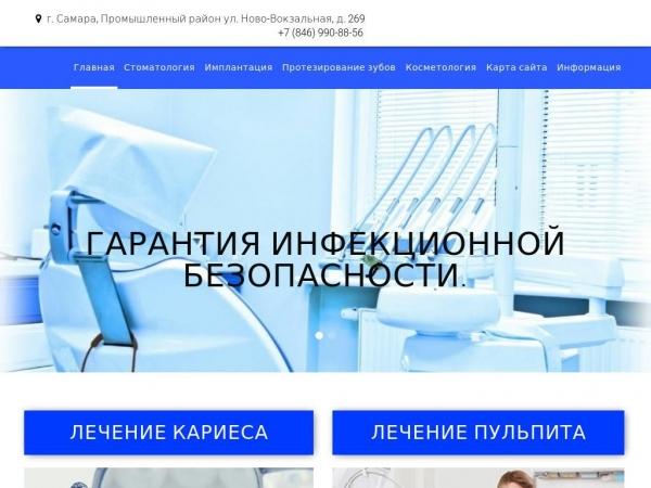 denterum.ru