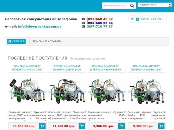 doyarochka.com.ua