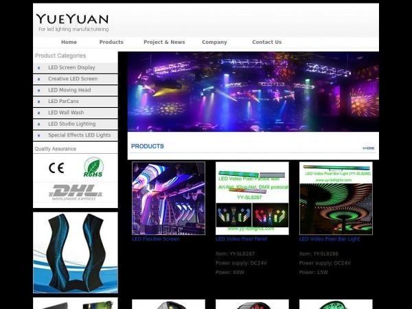 yy-ledlights.com